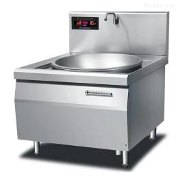 CX-20CA大功率商用电磁炉电磁80cm大锅灶