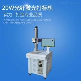STM-60、STM-2020W光纖激光打標機 價格 告訴掃描振鏡系統