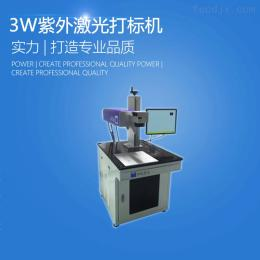 STMZ-3、STMZ-53W/5W紫外激光打標機構造原理 玻璃金屬打標