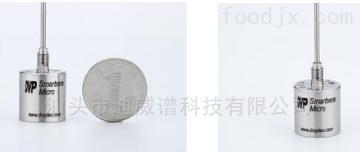 无线温度验证仪Micro-2