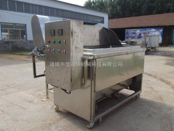 供应土豆薯片油炸机,麻花油炸机,带搅拌自动上出料油炸机器