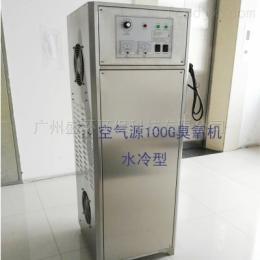 ST-818-100G100G內置氧氣源臭氧發生器一體機