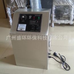 SH-804-3G廠家直銷3g移動式臭氧發生器空間消毒
