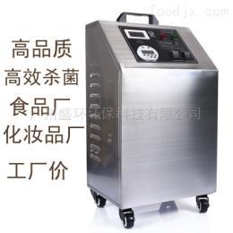 SH-804-10G廠家直銷10g/h臭氧發生器化妝品廠食品廠