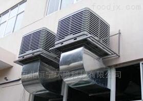 樹脂廠廠房降溫措施車間除熱降溫設備