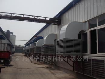 鑄銅廠悶熱車間降溫鑄造廠換熱降溫