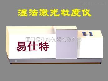 涂料激光粒径测试仪价格,海南激光粒度仪技术参数