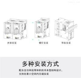 0.4-11kW供應普傳PI500-A系列基本型變頻器