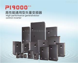 PI9130A系列PI9130A系列高性能通用型矢量變頻器