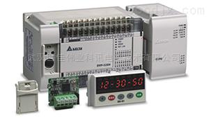 臺達PLC可編程控制器