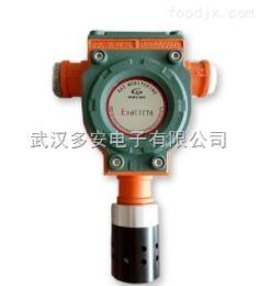 武汉氧气浓度 、经过相关检测机构检验