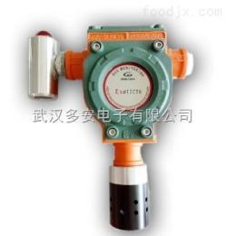 仙桃实验室用氢气报警器