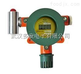 武穴危险气体 、有害气体检测仪报价、可燃气体