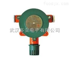 仙桃氢气泄漏报警器供应-测各类气体浓度值