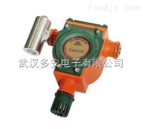 武汉氢气报警器、氢气泄漏报警仪厂家供应