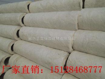 1200*600生產硅酸鋁管公司