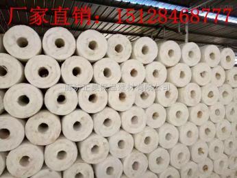 1200*600廊坊硅酸鋁管