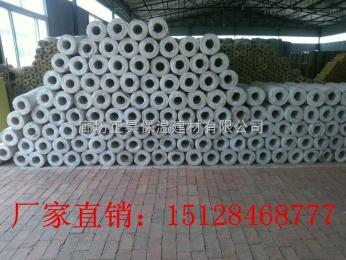 1200*600供應硅酸鋁管廠家