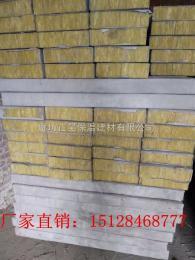 1200*600复合岩棉板公司电话