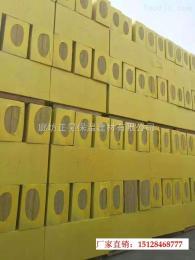 1200*600外墙岩棉板使用寿命