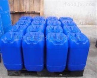 有机硅消泡剂价格特价