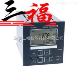 CPM223-MR0005恩德斯豪斯CPM223-MR0005德国pH/ORP变送器变送器