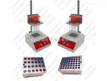 JPN100-12干式氮吹仪氮吹仪 氮吹仪厂家