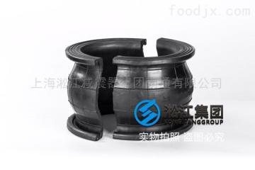循環泵機封DN2600橡膠接頭