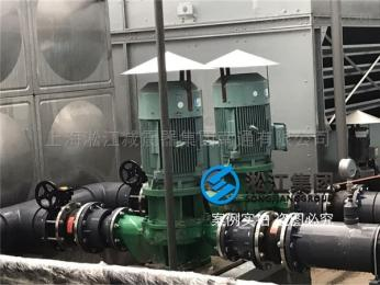 2次供水设备DN32橡胶接头
