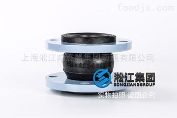 臥式循環水泵DN400橡膠接頭