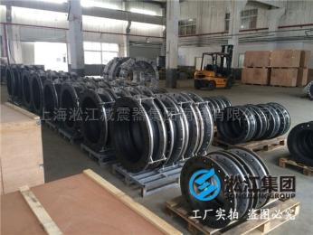 直流循環泵DN1800橡膠接頭,掌握核心工藝