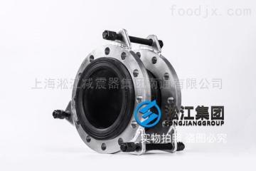 高纯水处理设备DN50橡胶接头