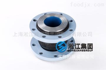 压供水设备DN250橡胶接头,出厂严格
