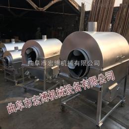 HB-CHJ-80大型全自動電加熱滾筒炒貨機芝麻翻炒
