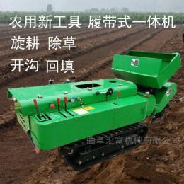 hf-28甘肅廠家直銷多功能果園開溝施肥一體機