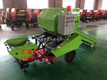 hf-5552抚顺 多功能液压玉米秸秆打包机 农作物秸秆打捆机牛羊饲料青储打包机