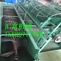 hf-360江門   廠家供應生產淀粉成套設備 洗薯機