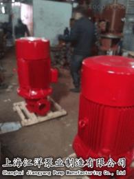 消防給水泵XBD10/11-80L揚是程多 少