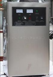HY-003-30A空氣源30g臭氧發生器
