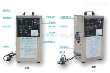 HY-002-3A手提式空氣處理凈化設備3G臭氧發生器