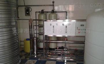 天津鑫东水处理净水供水制取过滤设备