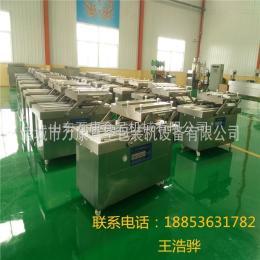 DZ-700/4S(四封)食品真空包装机DZ-700/4S(四封)食品零食,酱菜,水产品,卤制品,调味品
