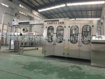 CXGZ24-24-8厂家供应优质三合一矿泉水灌装机