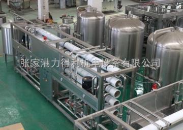 RO-6力得利供应优质矿泉水水处理设备