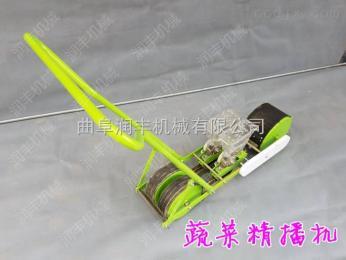 RF-BZJ芹菜播種機 蔬菜蘿卜精播機 多功能種植機