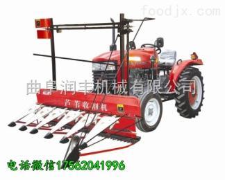 RF-GSJ前置式割晒机 稻麦收割机 农用割捆机批发