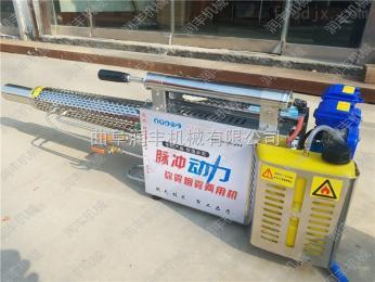 RF-MWJ烟雾机型号/手提打药机/润丰弥雾机质保厂家