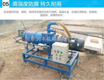 200型污物臟水處理機/污水分離機/養殖糞便脫水機