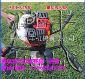 RF-WKJ动力强劲挖坑机 安全种植打眼机 热销打洞机