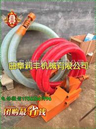 RF-XLJ家用电带吸粮机 颗粒吸料机 玉米装车抽粮机